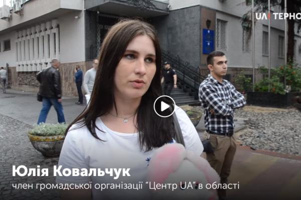 У Тернополі під стінами головного управління Нацполіції області відбулась акція «Безкарність вбиває»