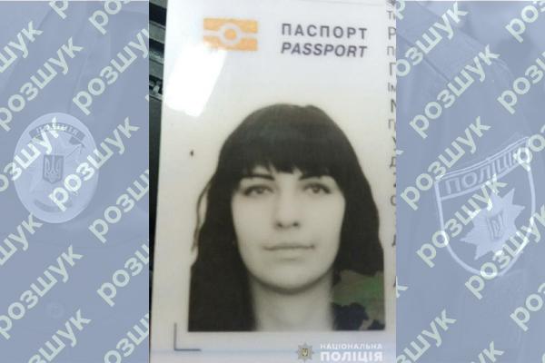 У Тернополі зникла молода жінка