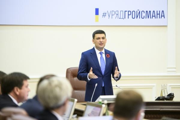 Українська стратегія Гройсмана. Що треба знати про нову партію жителям Тернопільщини?