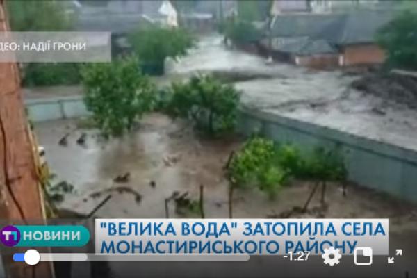 «Хотіли залишати свої домівки...» - налякані мешканці на Тернопільщині розповіли про негоду