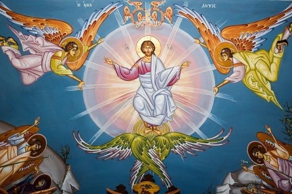 Вознесіння Господнє-2019: прикмети і заборони на свято