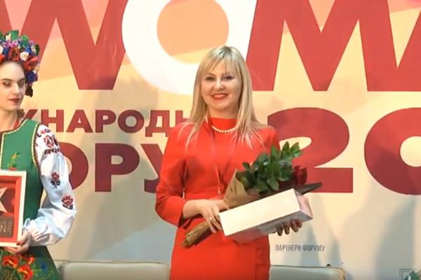 Ользі Шахін вручили відзнаку «БізнесWOMAN»
