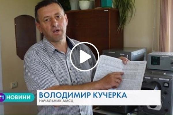 Тернопільська метеостанція: місце, де знають все про погоду (Відео)