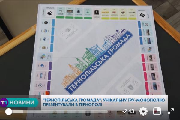 «Тернопільська громада» – унікальну гру-монополію презентували в Тернополі