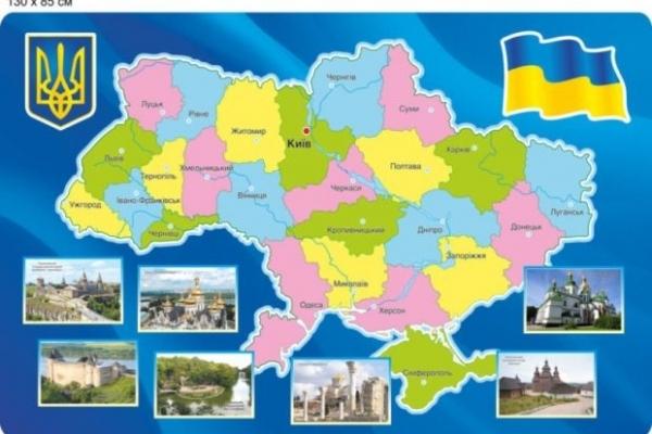 У можновладців є плани поміняти кордони Чортківського району?