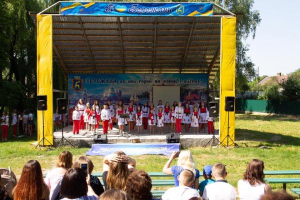У Бережанах гучно відсвяткували фестиваль сім'ї