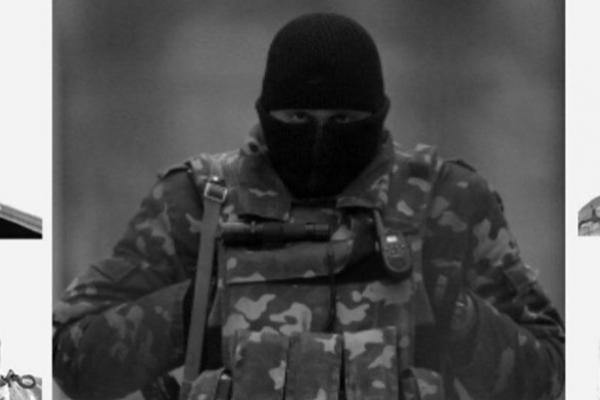 Наливайченко: Висновки Об'єднаної слідчої групи підтверджують результати, здобуті нашим слідством
