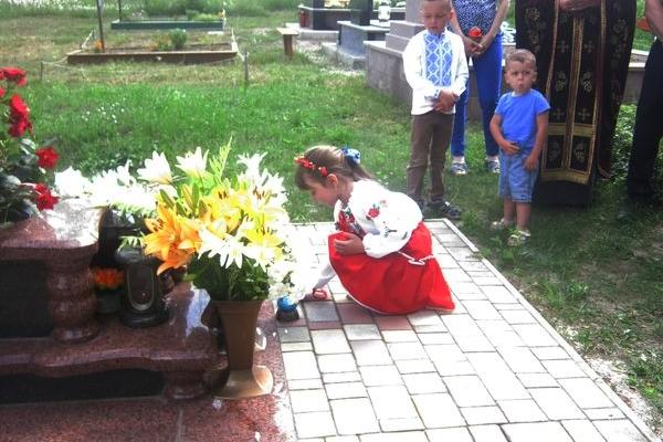 Як на Теребовлянщині забули загиблого героя війни з москалями