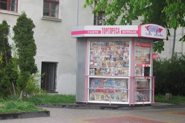 Тернополяни просять не демонтовувати газетний кіоск