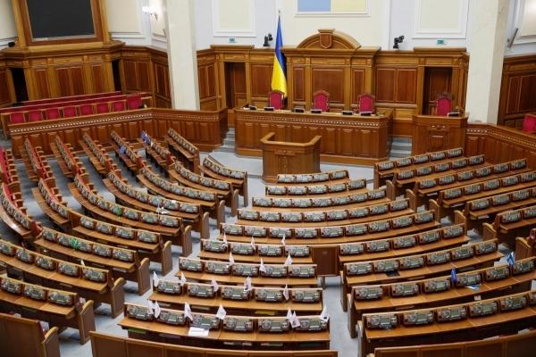 Конституційний суд визнав законним указ Зеленського про розпуск Ради