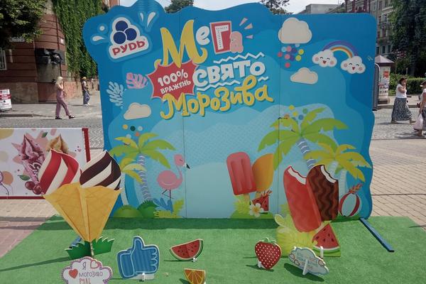 Те, що треба у спекотний літній день: у Тернополі відбулося Свято Морозива (Фото)