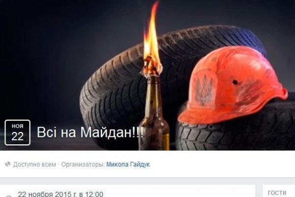 Росія керує стотисячними «патріотичними» групами у соцмережах України