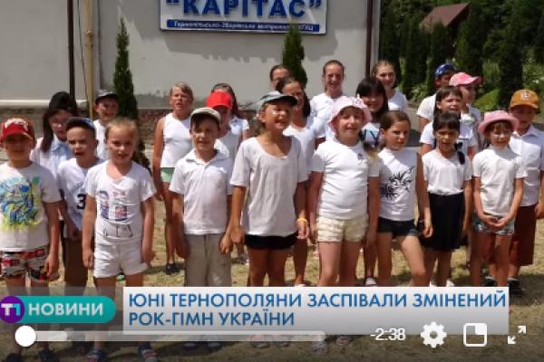 Такого ви ще не чули: тернополяни заспівали гімн України у рок-стилі