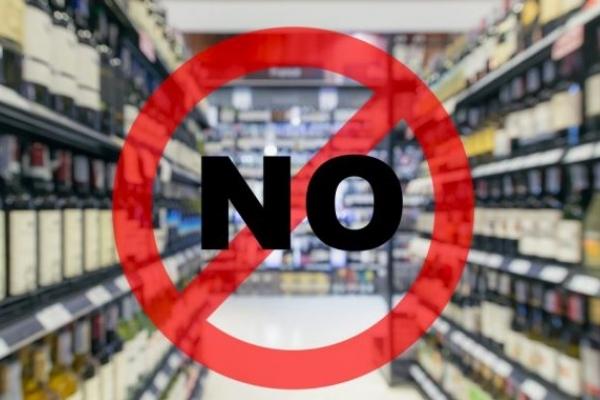 У Тернополі ввели обмеження на продаж алкогольних напоїв