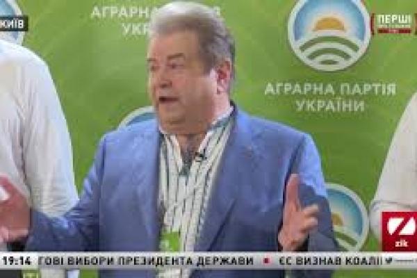 Поплавський: Аграрна партія не дасть вкрасти українські землі чужинцям!