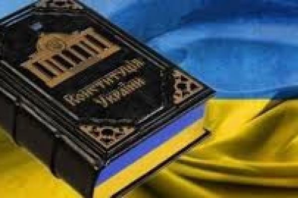 У Тернополі молодь зачитала Конституцію