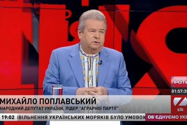 Поплавський: «Аграрна партія» йде на вибори в ОТГ, щоб захистити інтереси українських селян