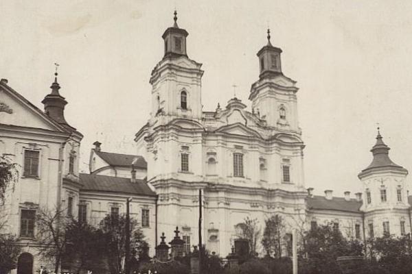 Кременець на фото 1930-х років