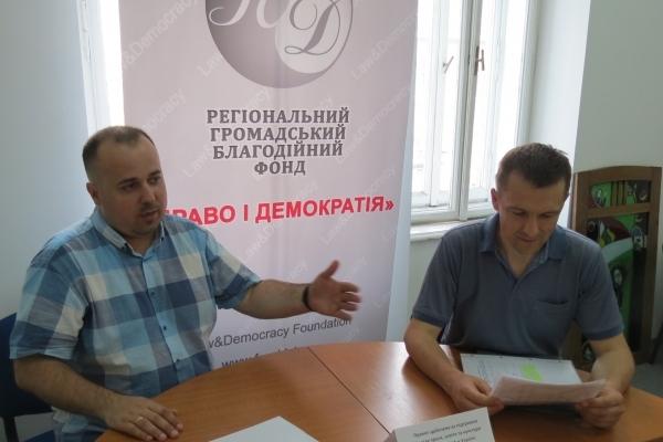 Жертви дискримінації зможуть отримати правову підтримку у Львові