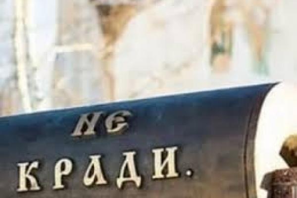У Тернополі молитва для пенсіонерки коштувала гаманця