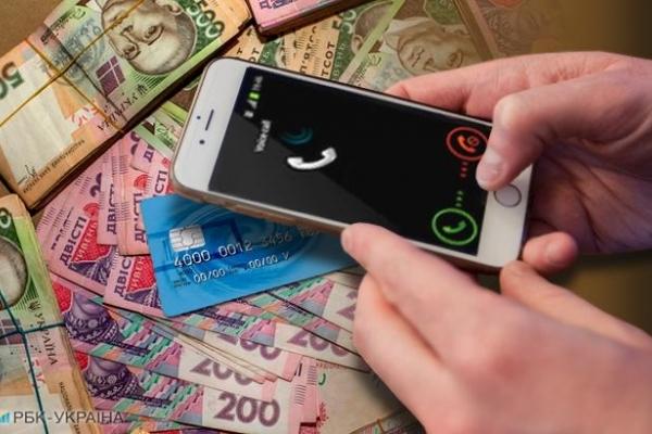 У Тернополі з'явились банківські шахраї