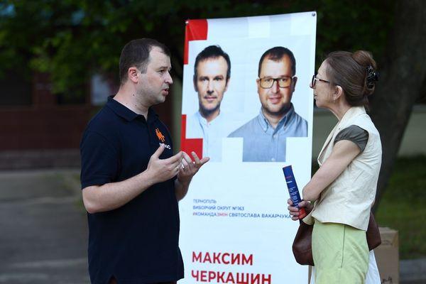 Максим Черкашин на зустрічах з тернополянами: «Йду у Верховну Раду відстоювати інтереси громади Тернополя»