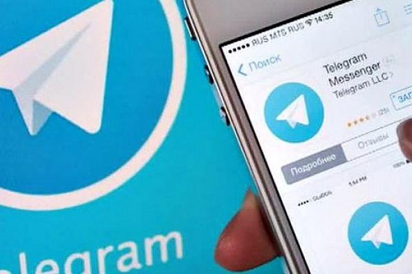 У Тернополі судять студентів, які продавали наркотики через Telegram