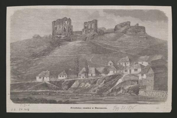 Яким був Бучач у XIX столітті