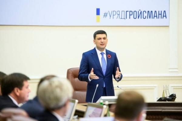 «Українська стратегія Гройсмана» наближається до прохідного бар'єру на виборах до Верховної Ради