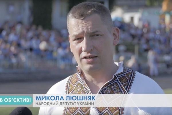 Микола Люшняк: Плідно працювати і маленькими кроками йти до великої мети