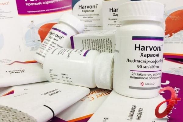 Тернопільській лікарні передали препарат від гепатиту C