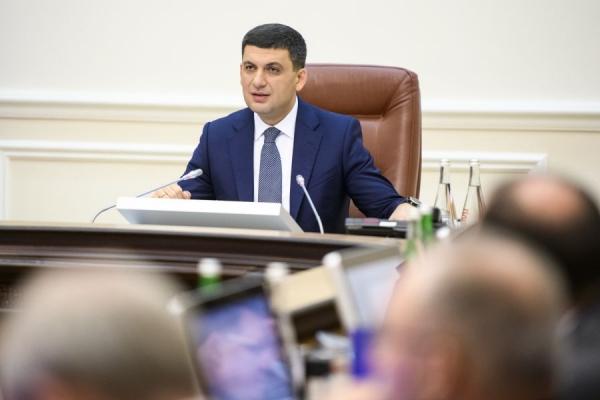 Уряд відкриває реєстр власників ТКЕ по всій Україні і розпочинає перевірки встановлення тарифів на тепло, – Володимир Гройсман