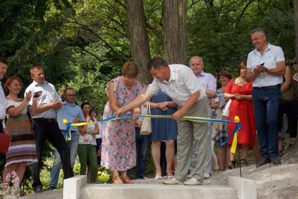 На Тернопільщині відкрили «Сад ароматів