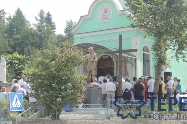 У Бережанах освятили статую Івана Хрестителя (Відео)