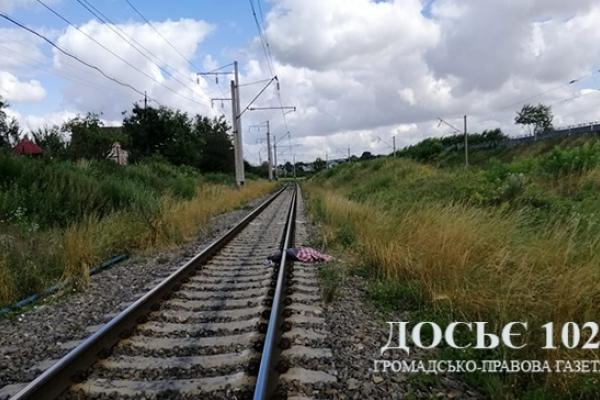Особу жінки, яку переїхав поїзд, встановили (Відео)