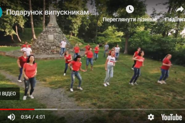 «Це неймовірно»: хіти, записані батьками випускників Тернопільщини, підкорюють соцмережі (Відео)