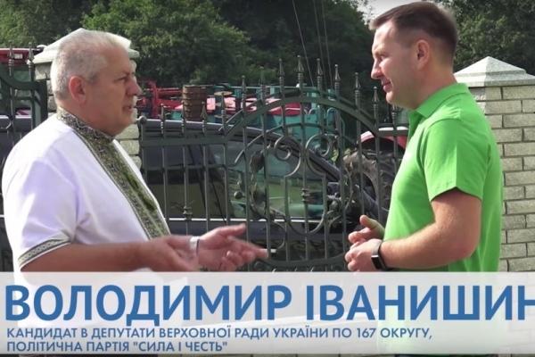 Володимир Іванишин: Людина, як індивідум, особистість – понад усе