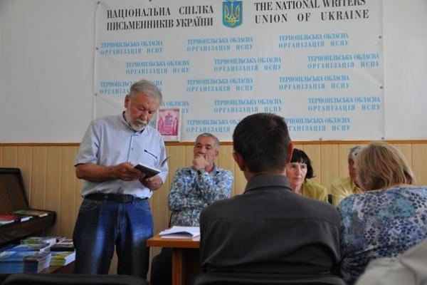 Тернопільський письменник Володимир Дячун презентував свою нову книгу