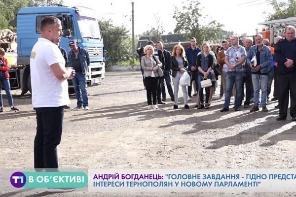 Андрій Богданець: Головне завдання - гідно представляти інтереси тернополян у новому парламенті