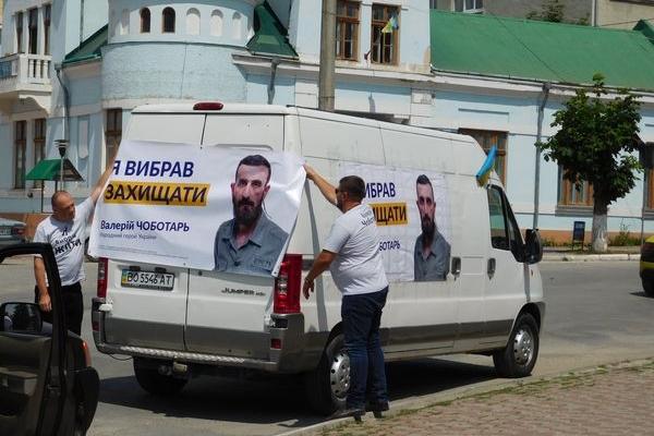 На Тернопільщині автопробігом підтримали Валерія Чоботаря