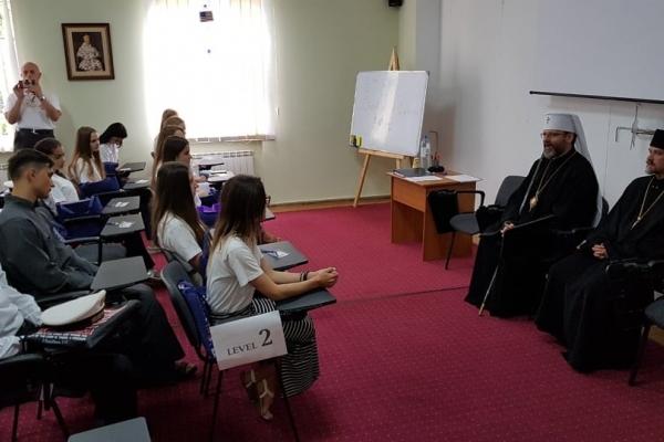 На Тернопільщині, благодійна школа англійської мови набрала нових учнів
