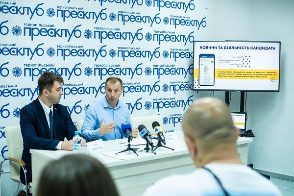 Смарт-додаток «Степан Барна» презентували в Тернополі