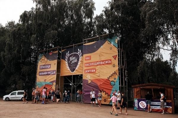 Для власників «Карти тернополянина» вхід на фестиваль «Файне місто» – безкоштовний