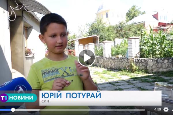 Сім'я з Тернопільщини винайшла унікальну методику лікування
