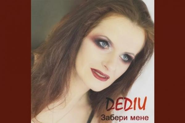 На Тернопільщині співачка DEDIU зняла містичний кліп (Відео)