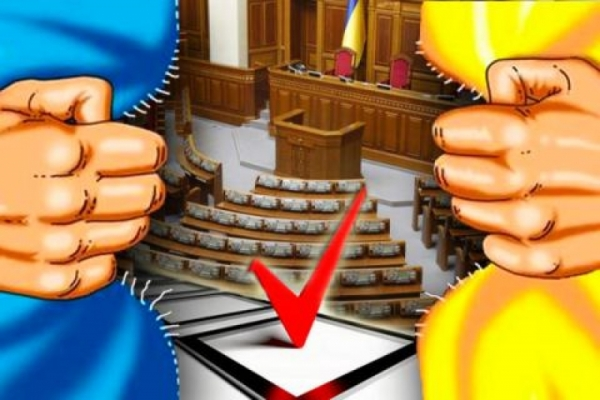 У Тернополі готуються до проведення виборів