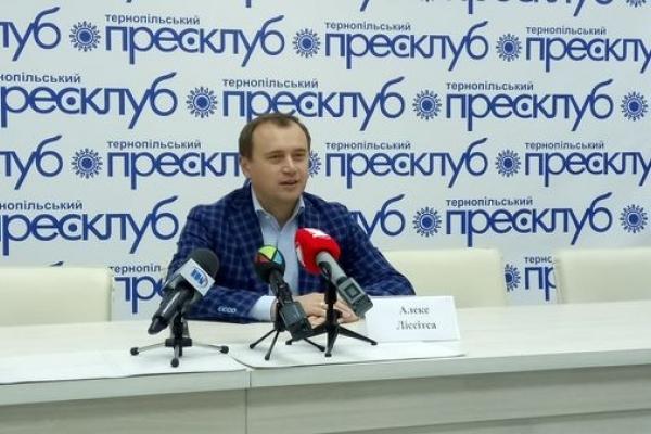 Алекс Ліссітса: «Здобутки України протягом останніх років не можна знецінювати»