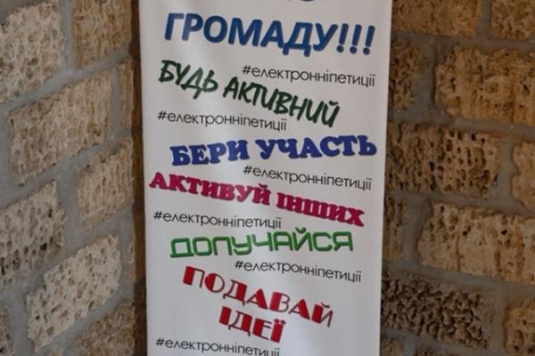 Як робити бізнес: на Тернопільщині провели навчання для підприємців