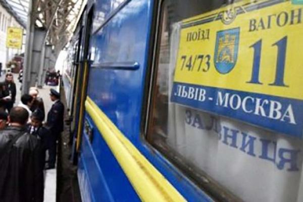 Потяг Львів – Москва у топ-трійці найприбутковіших в Україні, – йшов 5 рік війни