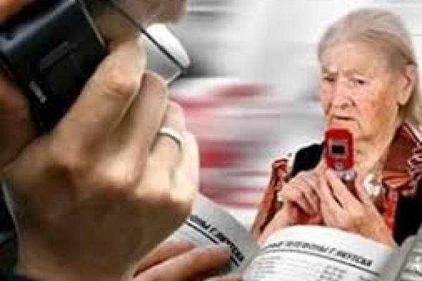 На Тернопільщині пенсіонерка відала всі назбирані гроші аби врятувати внука від в'язниці